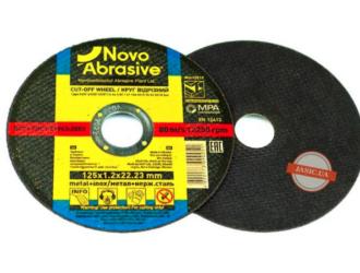 Круг отрезной по металлу Novoabrasive 125х1,2х22,23