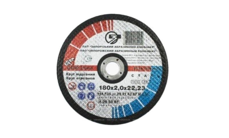 Круг отрезной по металлу ЗАК 180х2,0х22,23