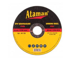 Круг зачистной по металлу ATAMAN 230х6,0х22,23