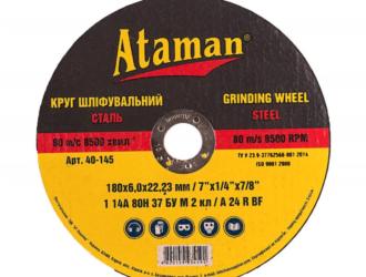 Круг зачистной по металлу ATAMAN 180х6,0х22,23